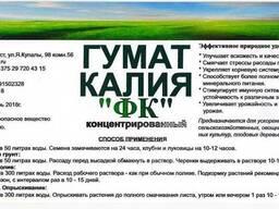 """Гумат калия """"ФК""""/ potassium humate - фото 2"""