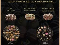"""Hadji"" chocolate dates with almonds - photo 7"