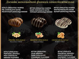 """Hadji"" chocolate dates with almonds - photo 8"
