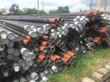 Pipes - photo 1